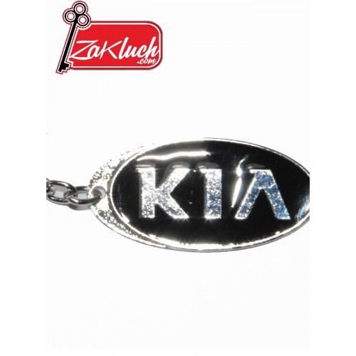 KIA - елипсовиден ключодържател