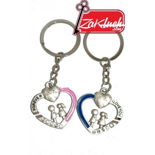 Двоен ключодържател за влюбени - обичам те завинаги!