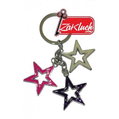 Три звездички - луксозен ключодържател
