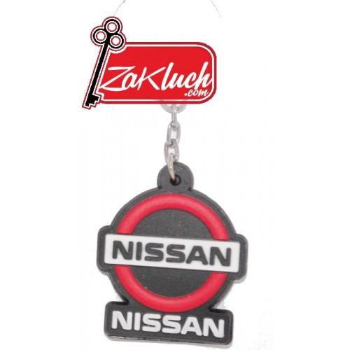 Ключодържател за Нисан - изработен от гума