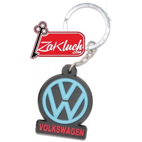 VW гумен ключодържател