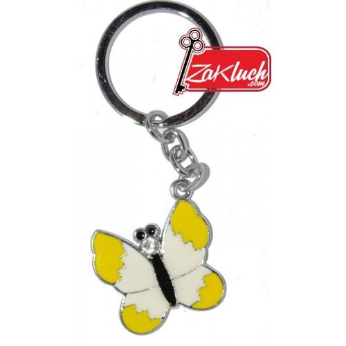 Пеперуда - метален ключодържател с жълти крила