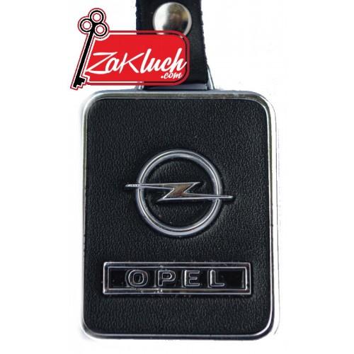 Опел - луксозен ключодържател от кожа и метал  с две лица