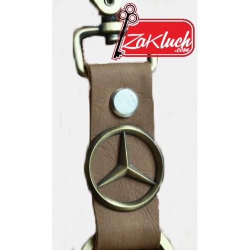Mercedes - луксозен ключодържател в кафяв цвят