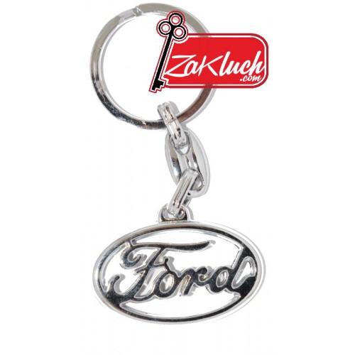 Класически ключодържател за Форд