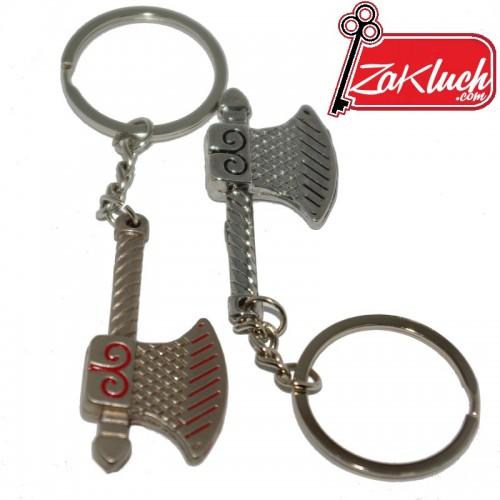 Двоен метален ключодържател - брадвички - една за нея и една за него