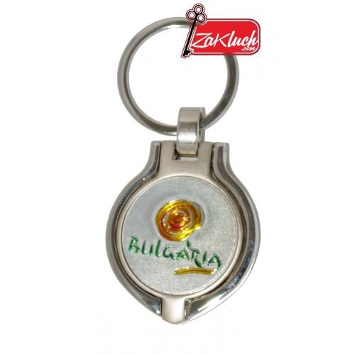 Луксозен ключодържател  с логото на България