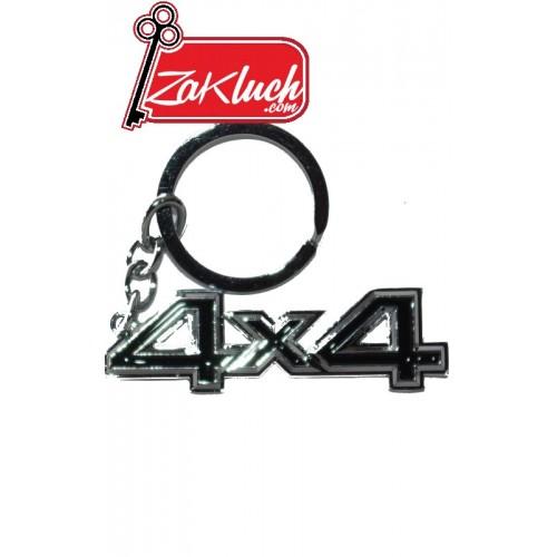 4x4 - автомобилен ключодържател