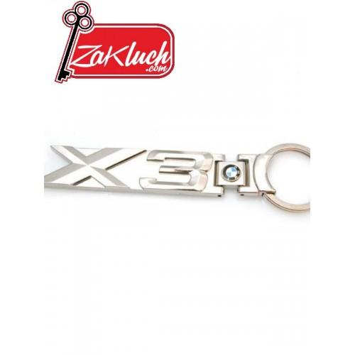 BMW X3 метален ключодържател