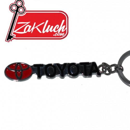Тойота - метален ключодържател с надпис и логото