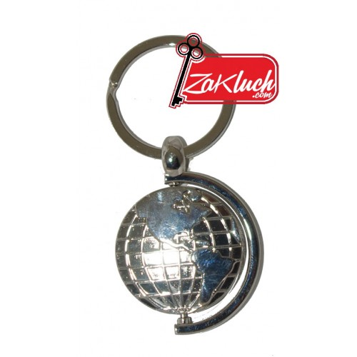 Въртящ се глобус - метален ключодържател