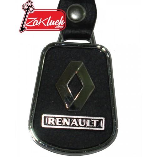 Рено - кожен ключодържател с две лица, на гърба логото е щамповано
