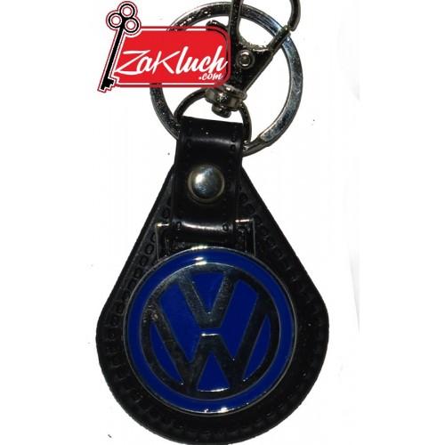 Кожен ключодържател за VW