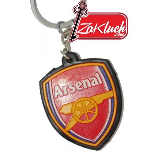 Арсенал - ключодържател