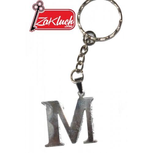 Буквата М - метален сувенир