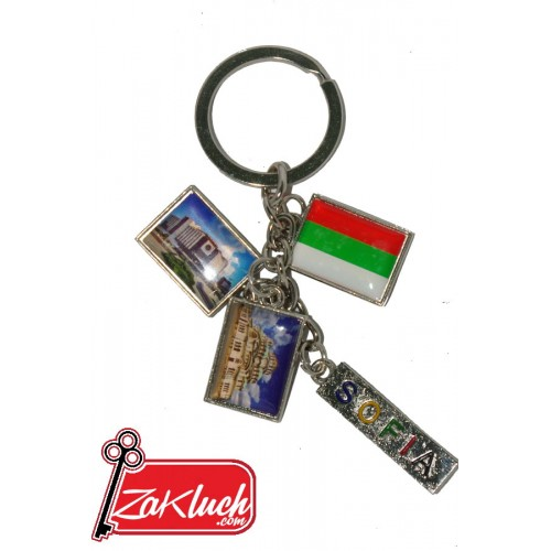 София - Столицата на България - ключодържател
