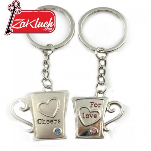 Cheers for love - двоен ключодържател, чашки на любовта
