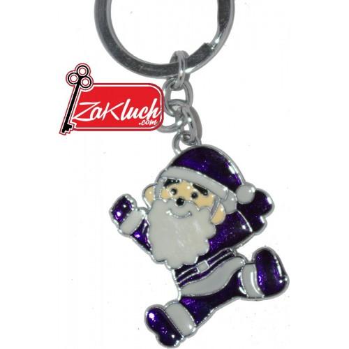 Дядо Коледа   с лилаво наметало - метален ключодържател