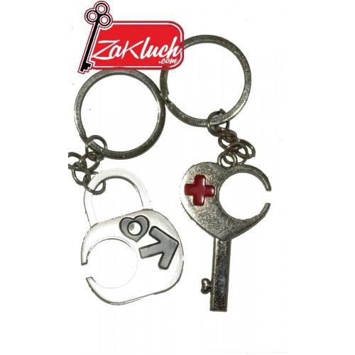 Ключодържател от две части - ключ и катинар