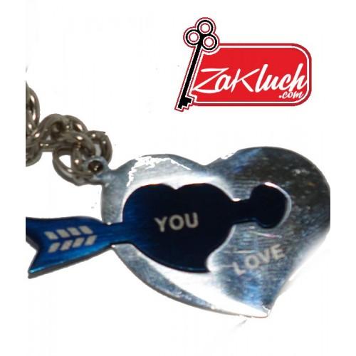 Двоен ключодържател - синя стрела, пробождаща сърчице