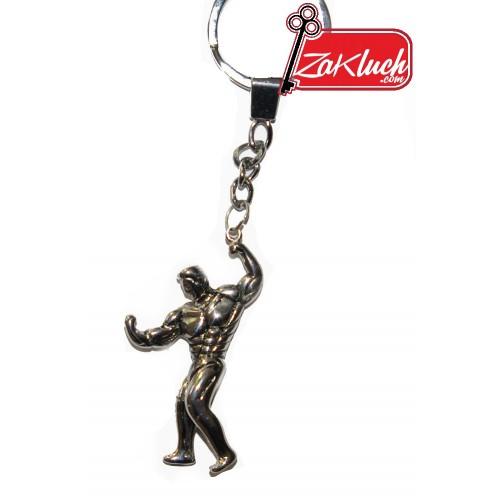 Подарък за бодибилдър - фитнес ключодържател с две лица, изработен от метал
