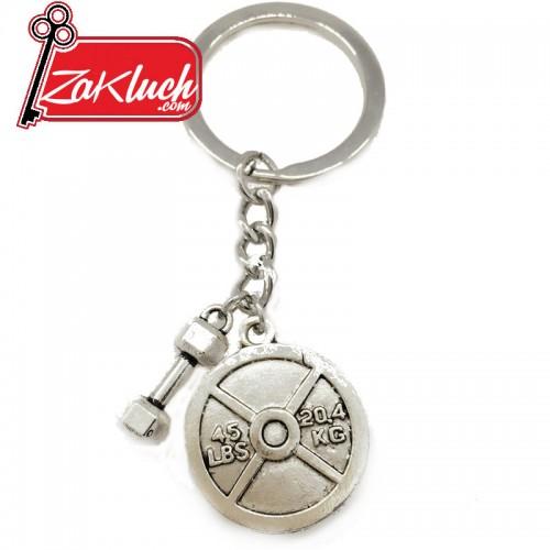 Фитнес ключодържател - сувенир с дъмбел и диск