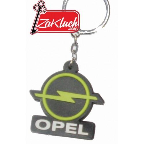 Опел - гумен ключодържател с две лица
