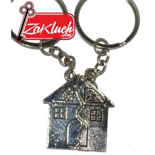 Дом - Двоен ключодържател