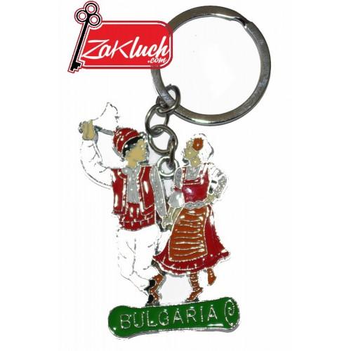 Българско народно хоро - метален сувенир