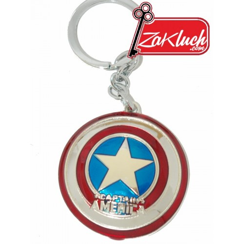 Капитан Америка - ключодържател