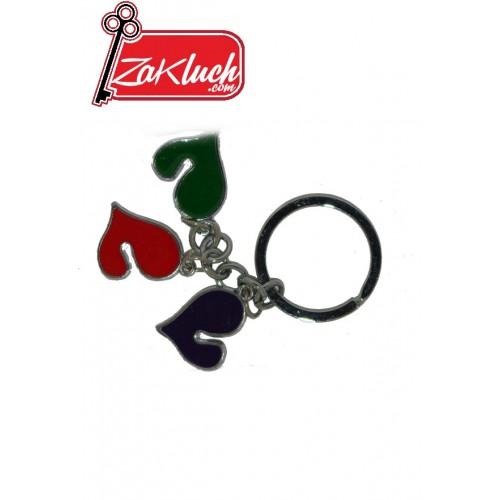 3 сърца - ключодържател, съставен от три метални части