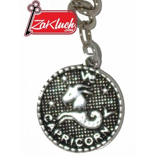 Козирог - метална  зодиакална плочка - ключодържател