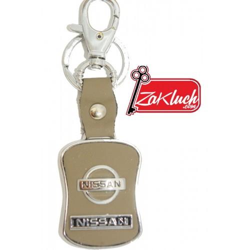 Луксозен ключодържател за автомобили Nissan