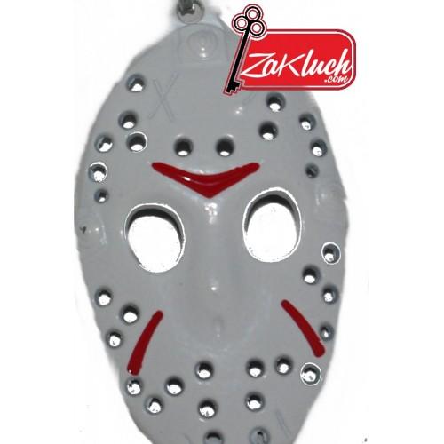 Хокейната маска от филма Петък 13ти  - ключодържател