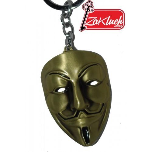 Анонимните - маска - ключодържател в меден цвят