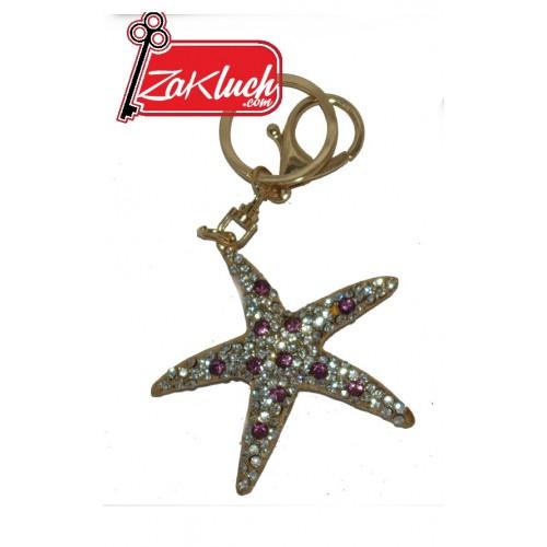 Морска звезда - златист ключодържател с много кристали