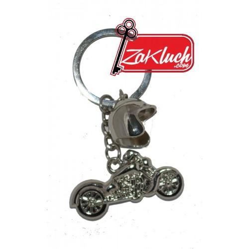 Мотоциклет с каска - ключодържател за мотористи, рокери, фенове на високите скорости