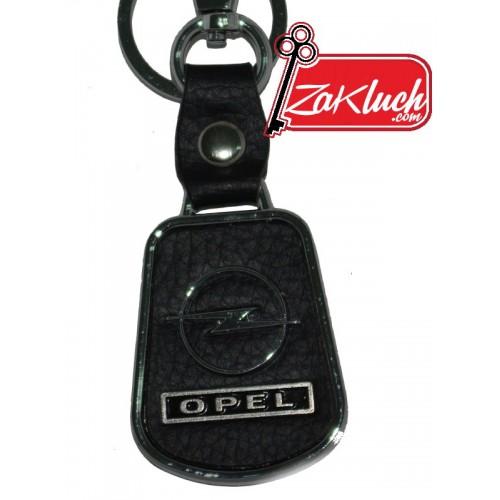 Опел - автомобилен ключодържател с две лица