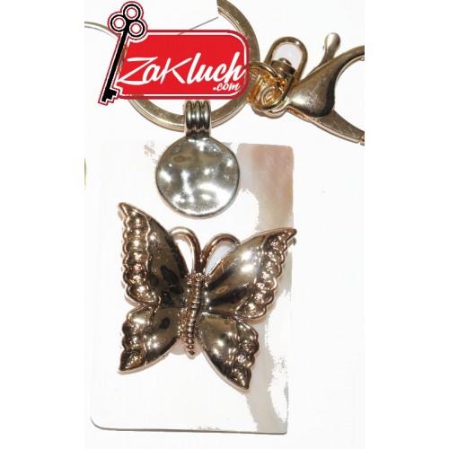 Златист ключодържател - пеперудка