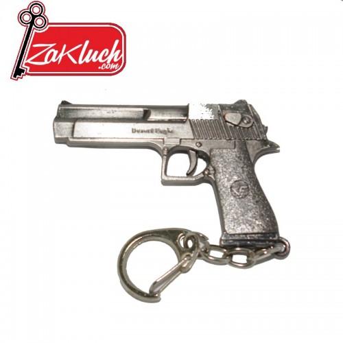 Пистолет - ключодържател