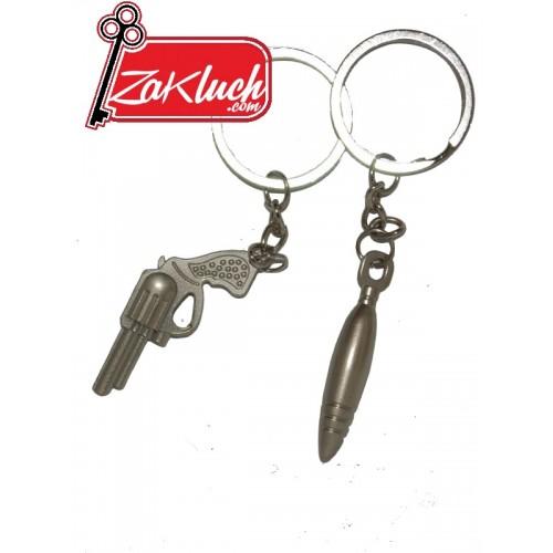 Пистолет и куршум - ключодържател за двама