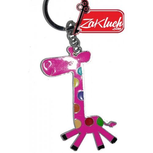 Жираф  - метален ключодържател в розов цвят