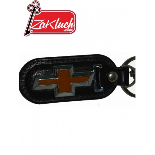 Автомобилен ключодържател за Шевролет с метална плочка