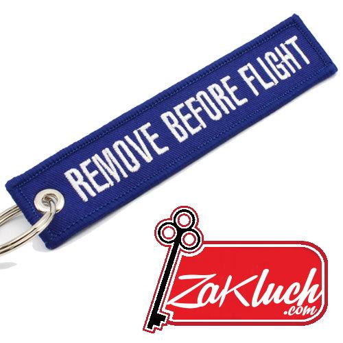 Син ключодържател за мотори и автомобили Remove Before Flight - Blue