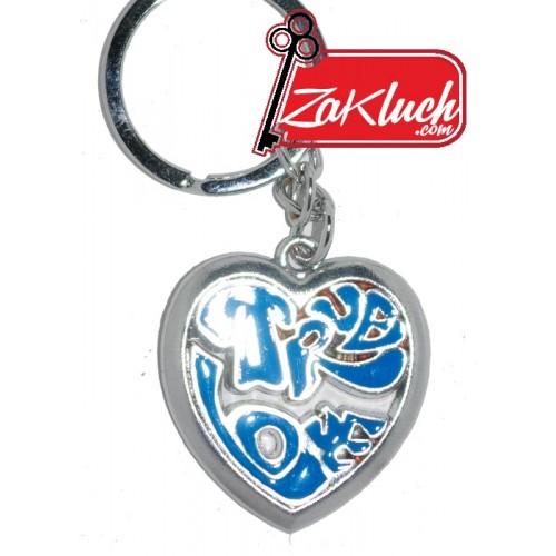 Синьо сърчице за влюбени