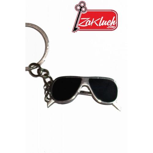 Слънчеви очила - метален ключодържател