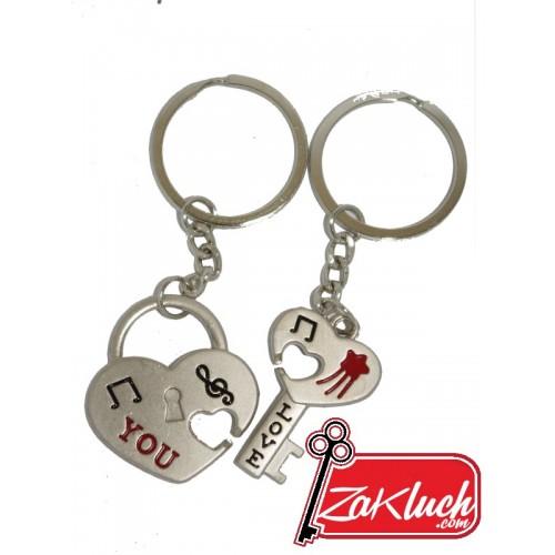 Сърчице и ключ към него - двоен ключодържател