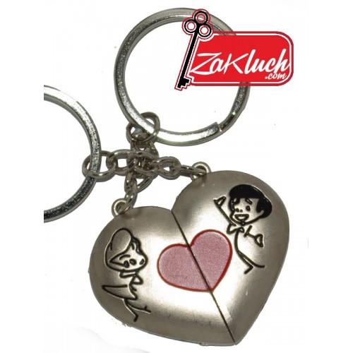 Сърце, разделено на две части - двоен сувенир
