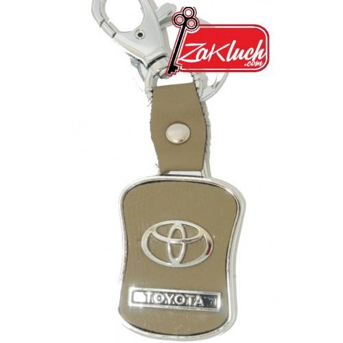 Кожен ключодържател за Toyota - бежов