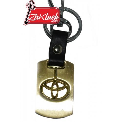 Масивен ключодържател за Тойота - златист, с кожени елементи